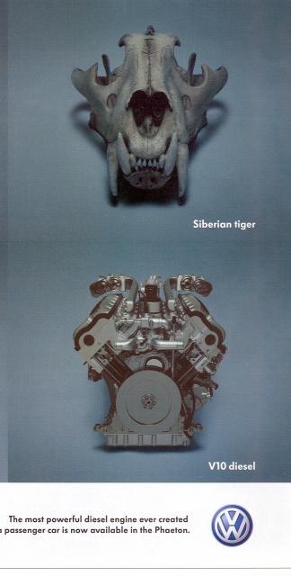 engine_skull